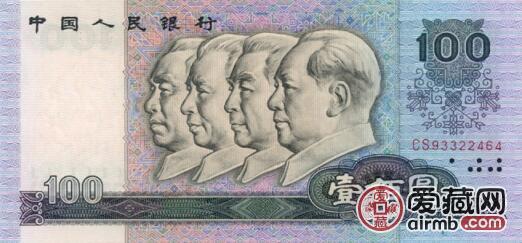 1980年100元,9品