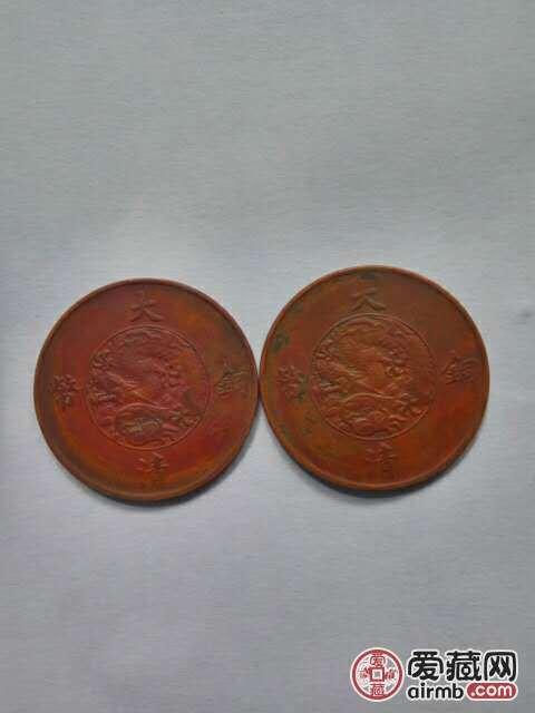 宣统三年大清铜币十文