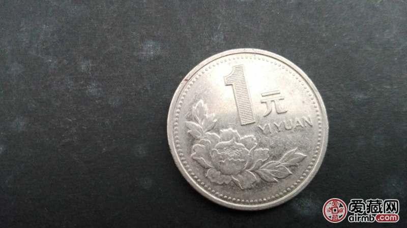 1999年牡丹币一枚