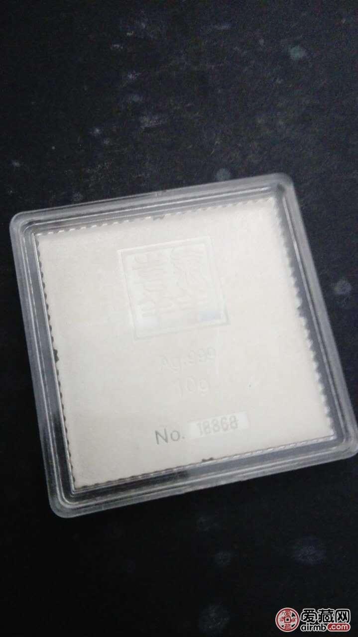 10克银砖。中国邮政发行