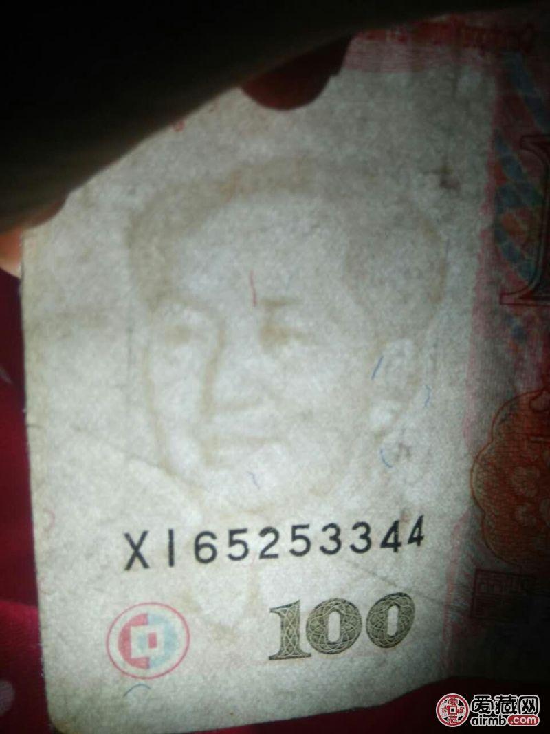 一张99年百元人民币