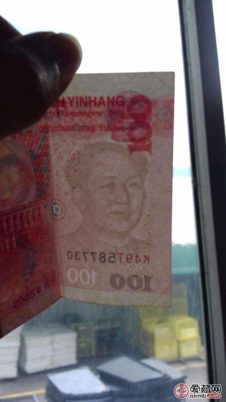 这是印刷特别效果百元钱币