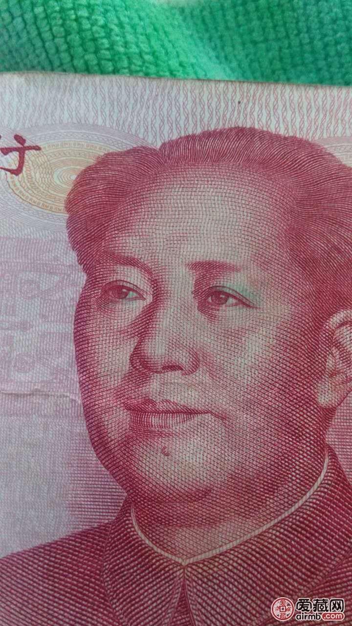 传说中的毛主席放光芒