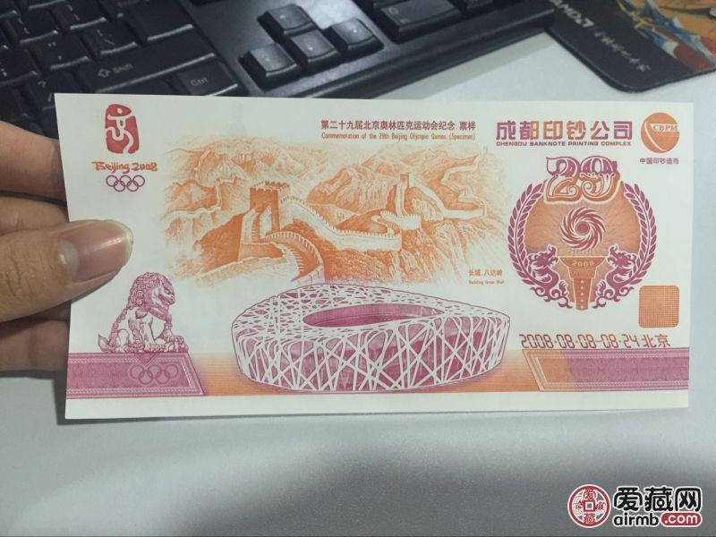中国印钞造币成都印钞公司