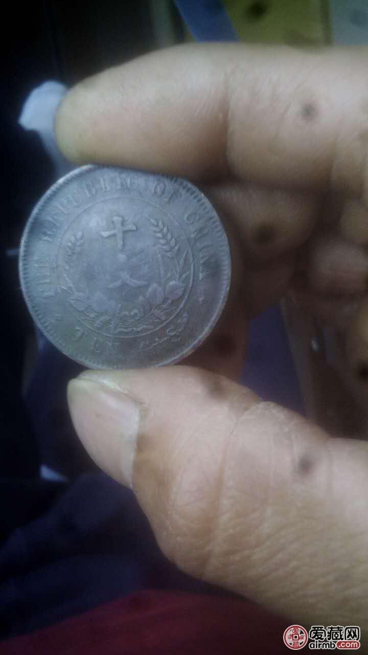 请问这是哪国纪念币
