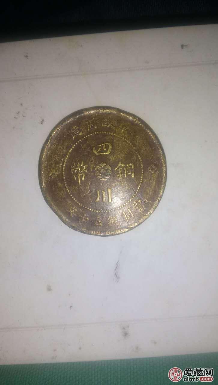 铜币可以收藏