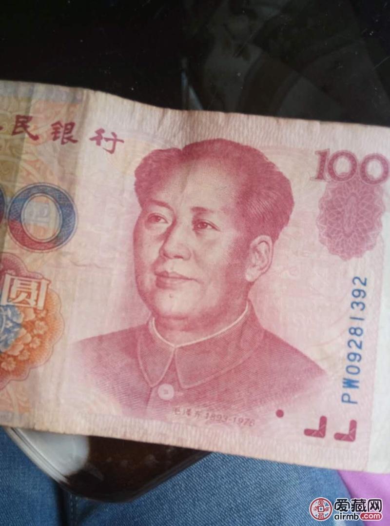 100错币,有墨迹