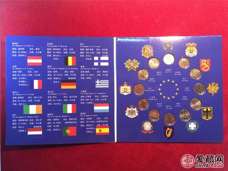 第02号拍品欧元硬币珍藏