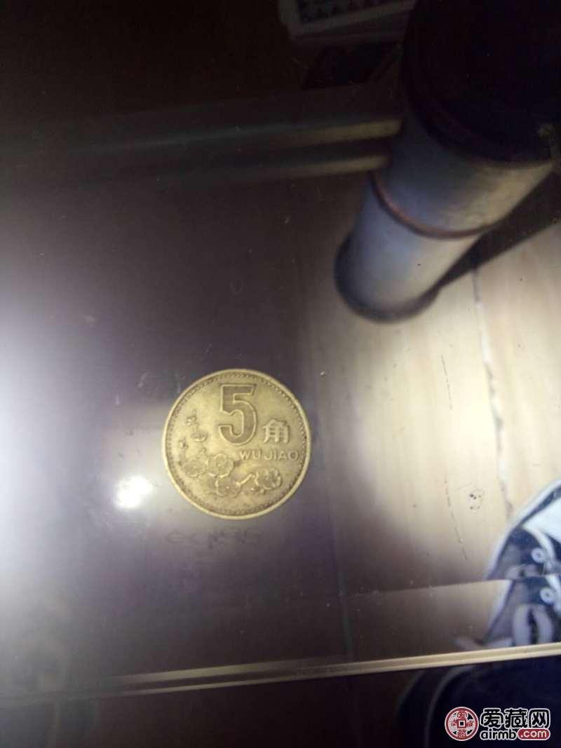 梅花五毛钱硬币2000年