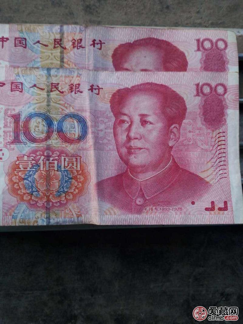 这张人民币的金线和其他的