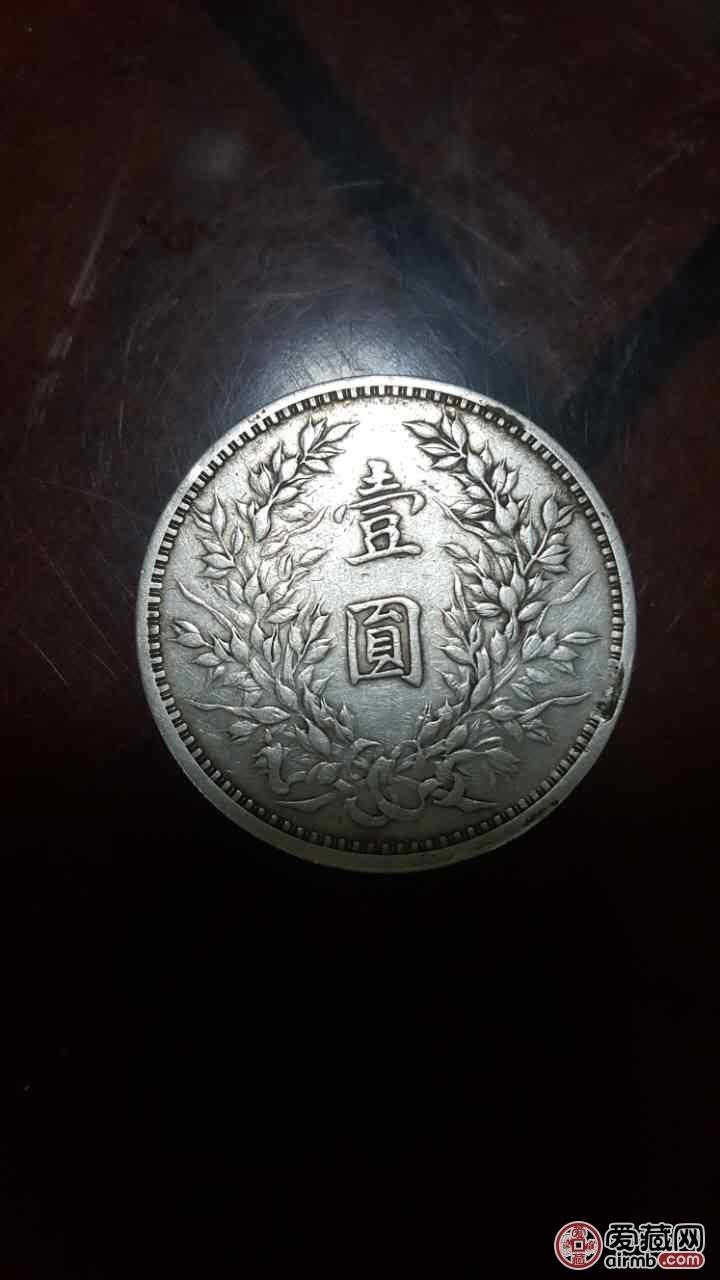 民国銀无保真有残500元