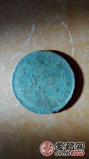 家传的一枚铜币,转给有缘