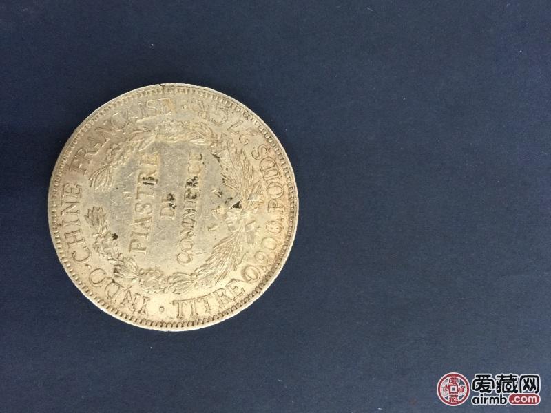 1909年法国制造的银币