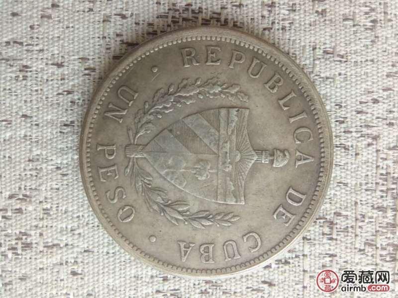 1932年古巴大银币一枚