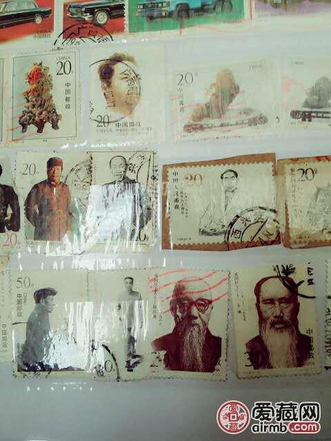 收藏多年的邮票想出售