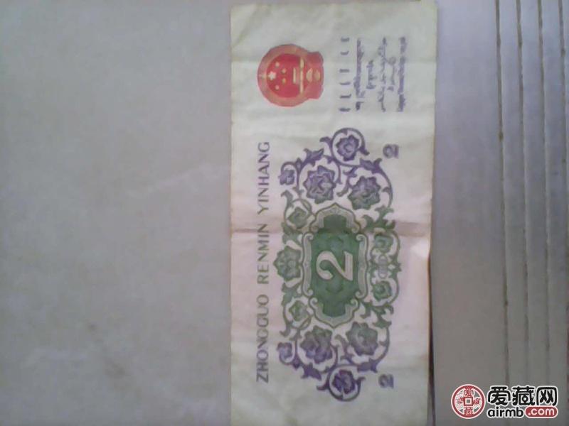 1980的老纸币