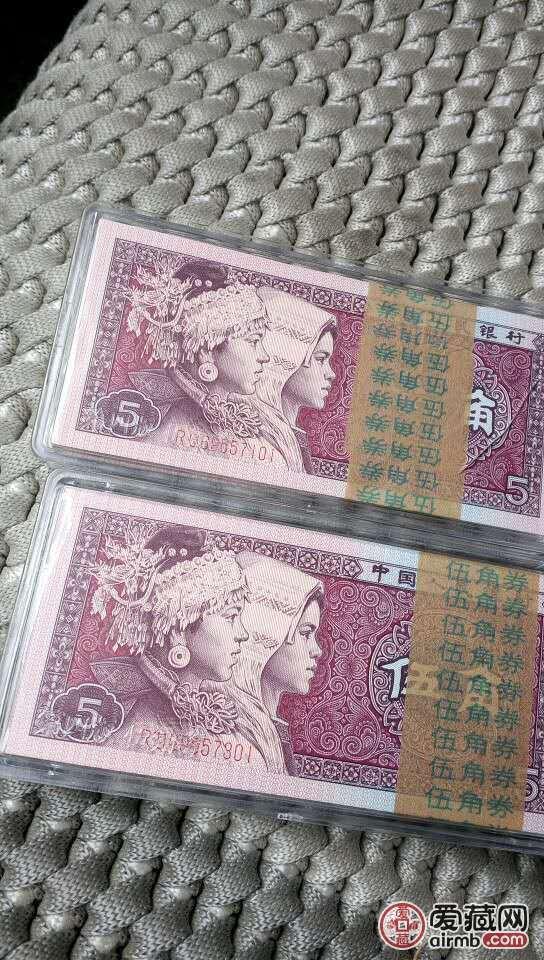 中间强荧光中国红   北