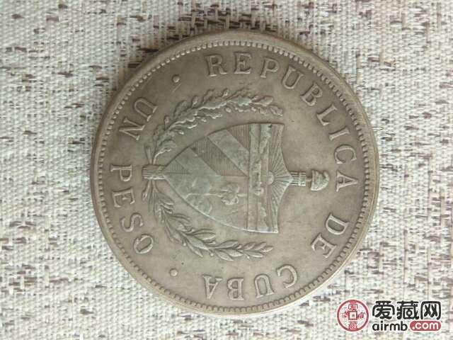 古巴1932年稀少26克