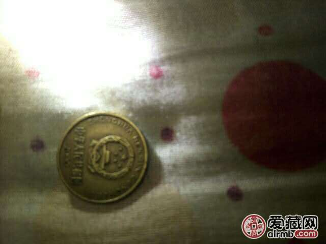 梅花硬币2000年的,假