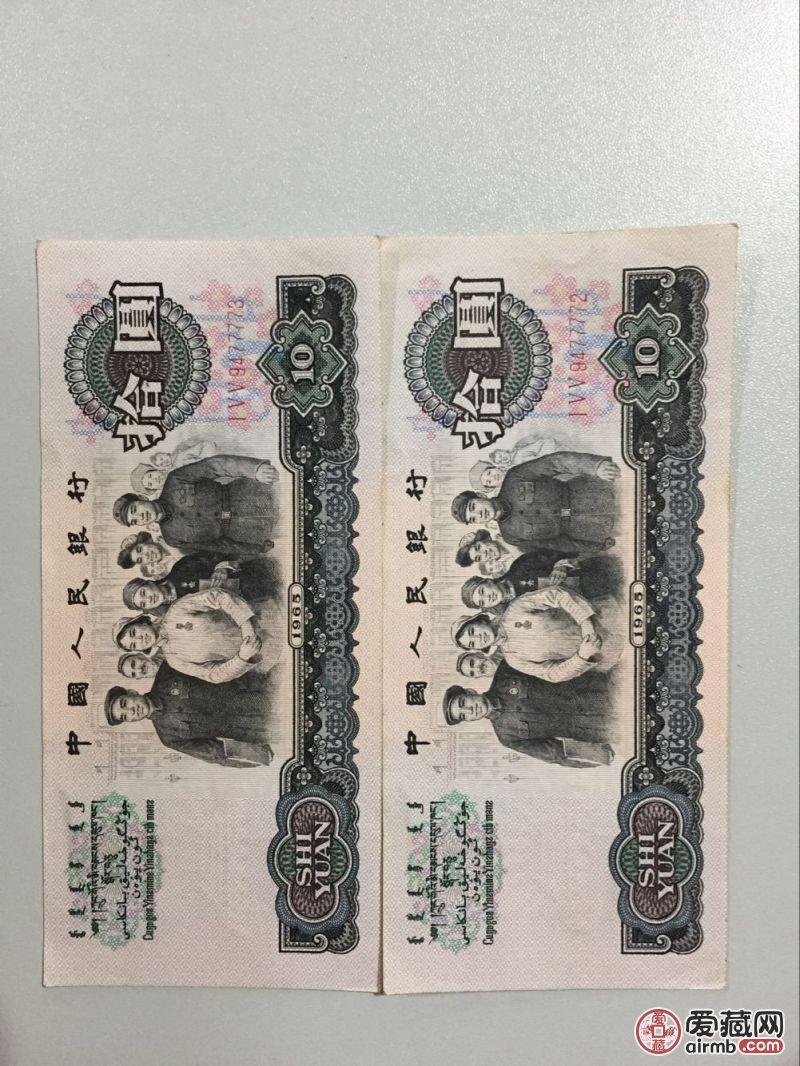 第三套人民币大团结两张连