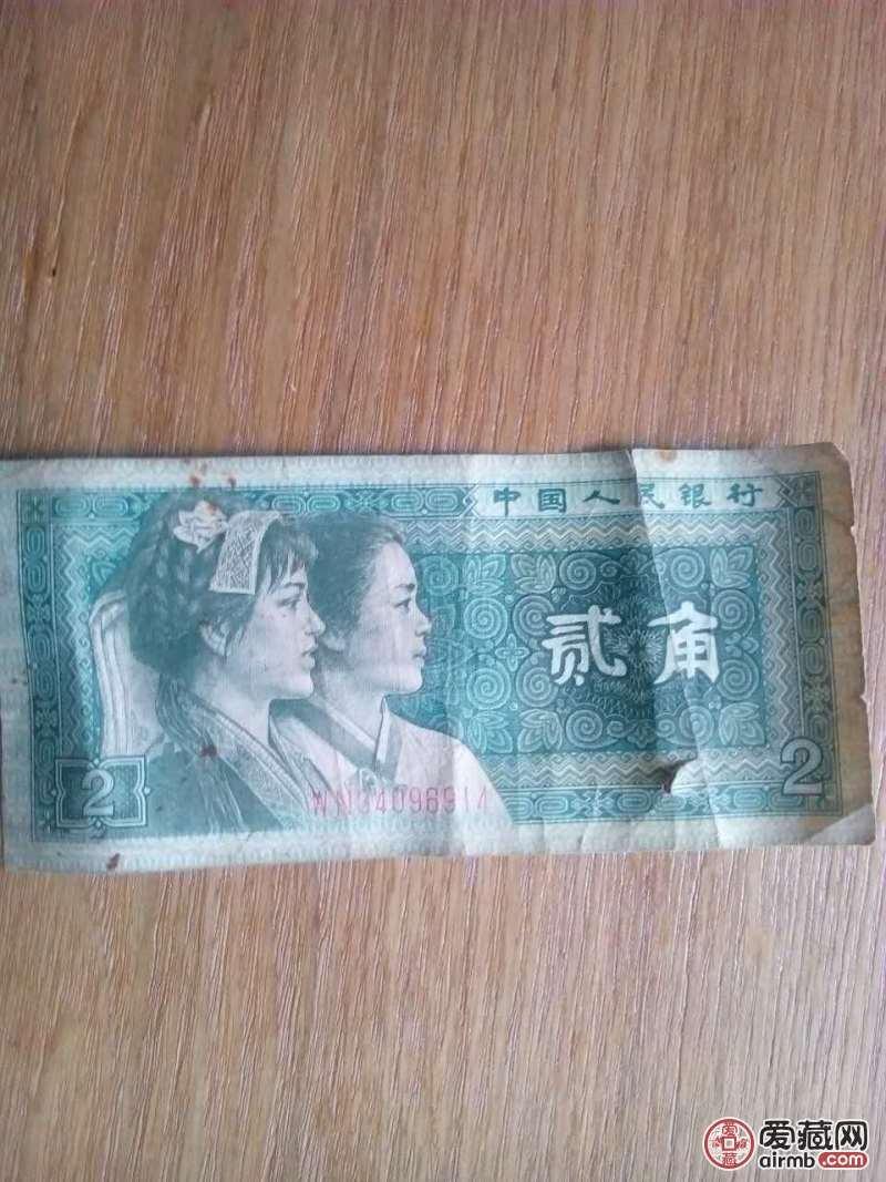 1980年的纸币,有需要