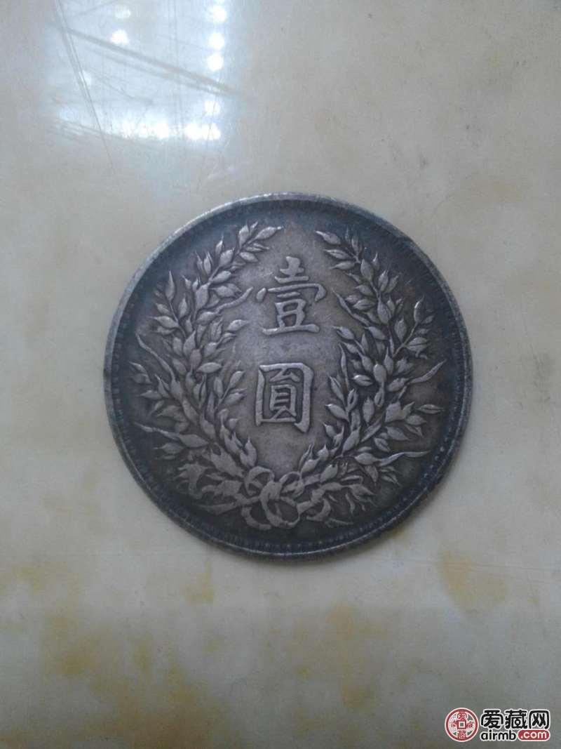 中华民国三年袁大头粗发版