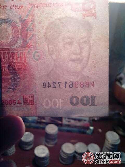 错版百元纸币,水印额头有