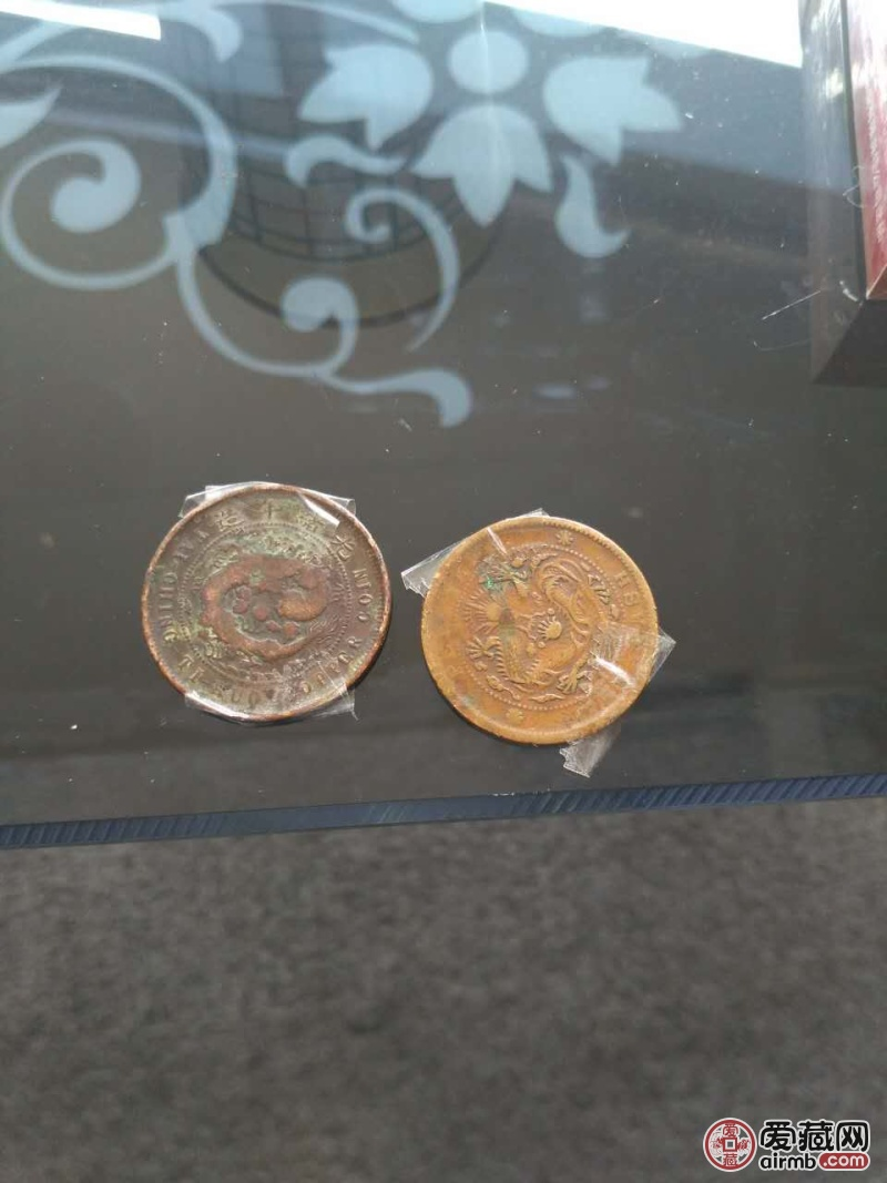 大清铜币和光绪元宝