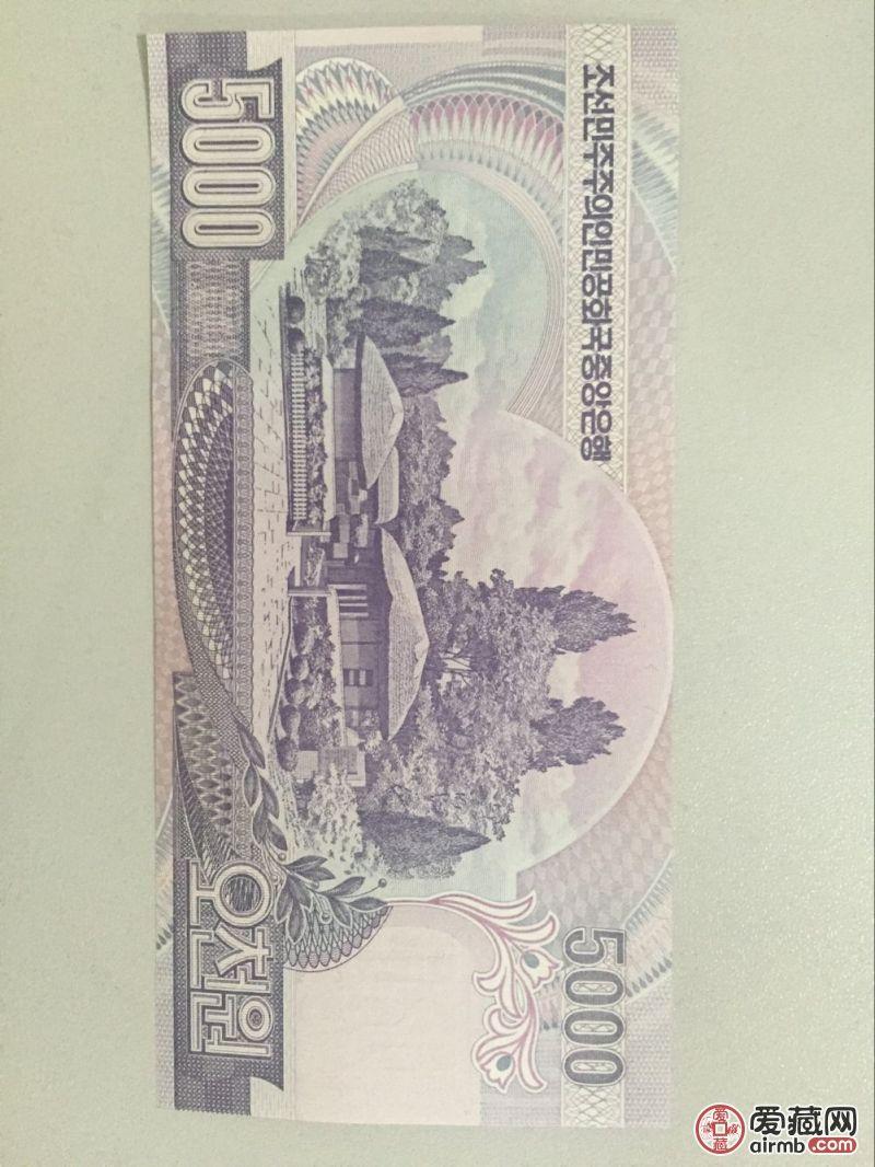 保真全新 朝鲜最大面额纸