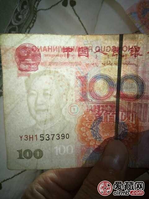 我有一张05版错版人民币