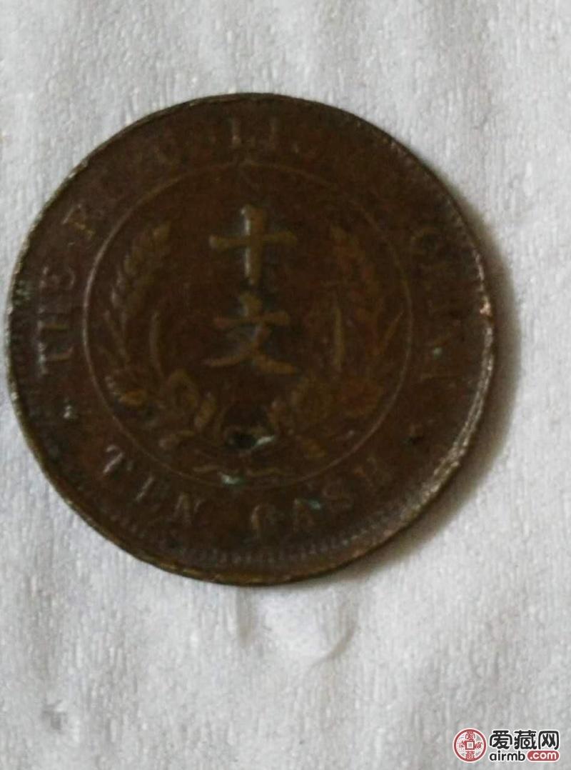 开国双旗纪念币