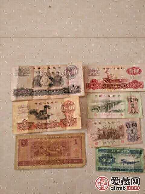 纸币    有爱收藏的可