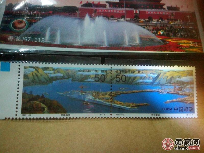 保存了多年的珍藏邮票,非