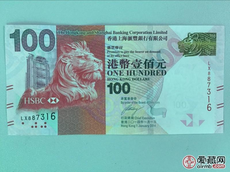 香港回归15周年阅兵10