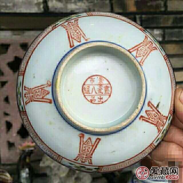 民国时期粉彩碗,包老到代