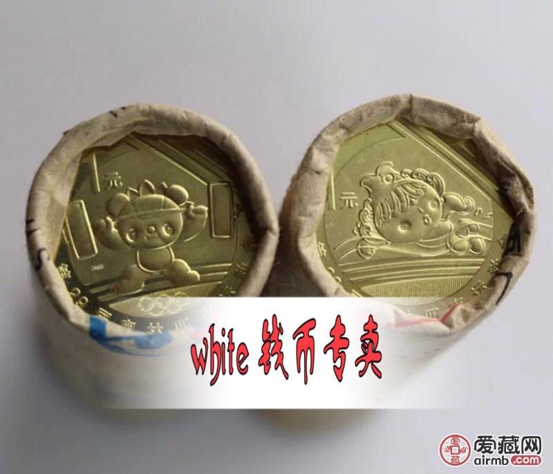 2008年北京长相纪念币3组仓鼠的奥运特征图片