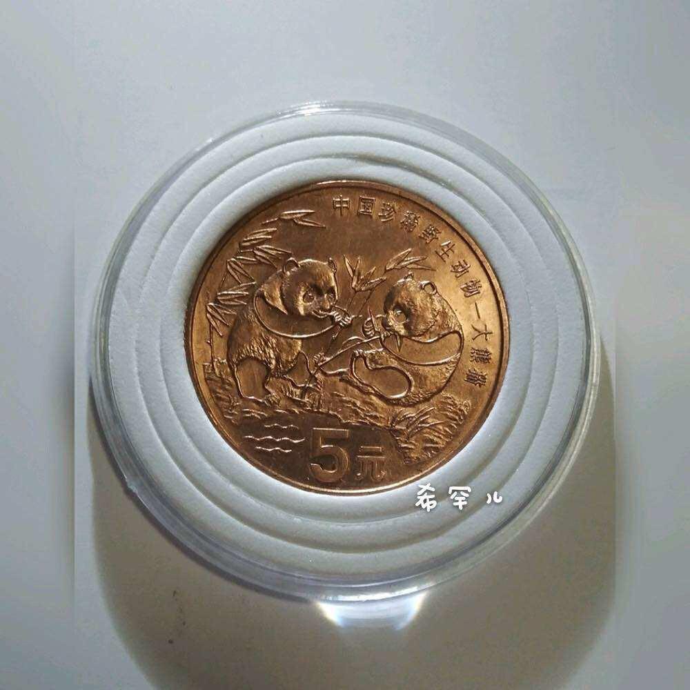 中国珍稀野生动物纪念币:大