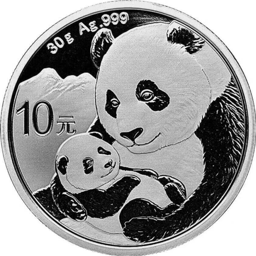 爱藏网爱藏拍卖金银纪念币2019年熊猫歌谱纯银999纪念币带(中国蝴蝶飞呀银币合唱图片