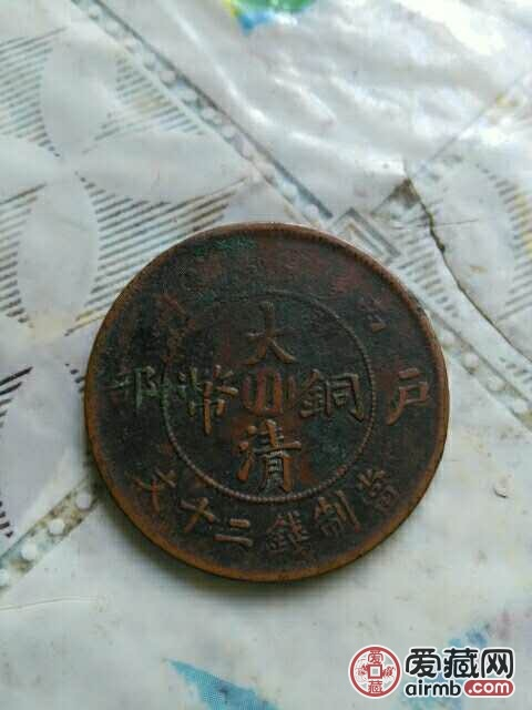 祖传的铜币值钱吗